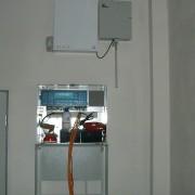 Instalace linkové ústředny EPS