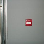 Tísňové požární tlačítko